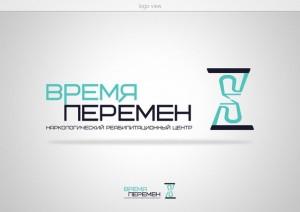 Гарантии на лечение наркомании в Свердловской области