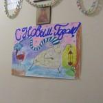 Новогодний плакат нарисовали наркоманы и повесили в реабилитационном центре