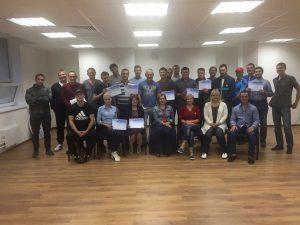 Обучение сотрудников реабилитационных центров в Екатеринбурге